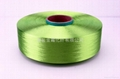 Flame retardant filament polyester flame retardant yarn FDY / DTY 5