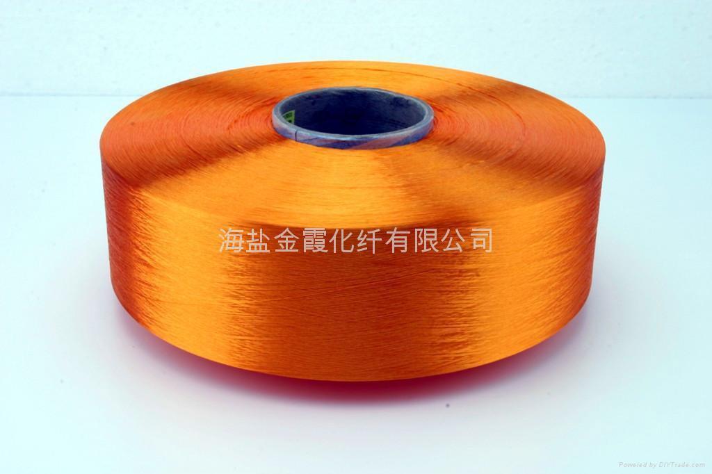 Fancy yarn special yarn (polyester colored yarn) 3