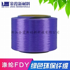Stock 150D colored bright triangular polyester filament