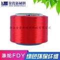 浙江廠家生產直銷庫存150D 有色有光三角滌綸長絲 2