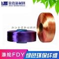 抗UV防晒衣面料用涤纶色丝 50D/24F