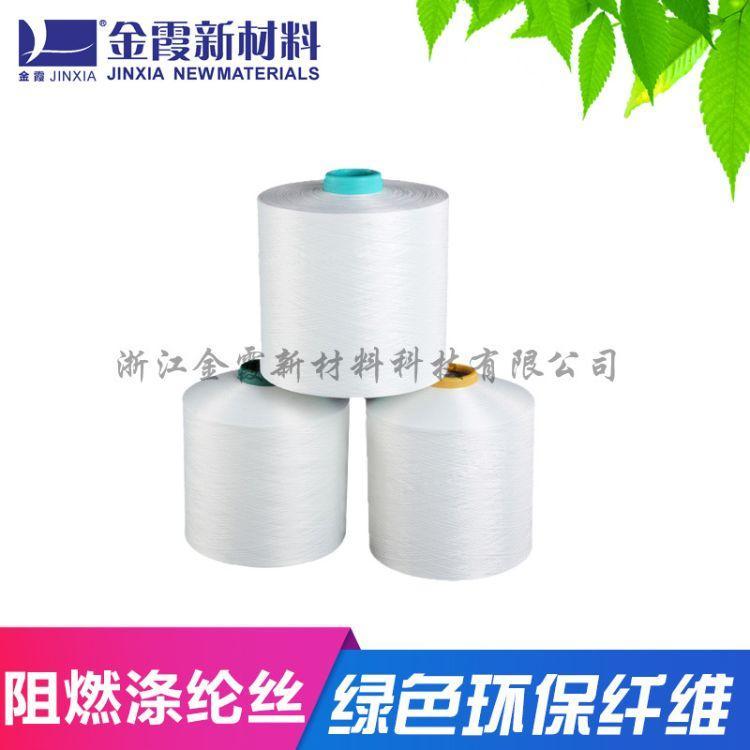 Polyester polyamide elastic yarn used for mask ear band 6
