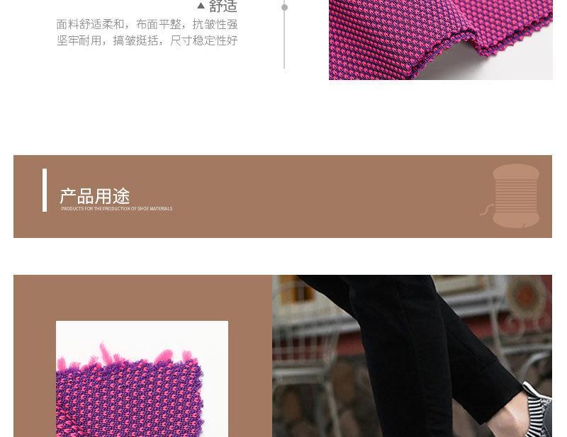 經編飛織運動鞋面用有色滌綸絲 2