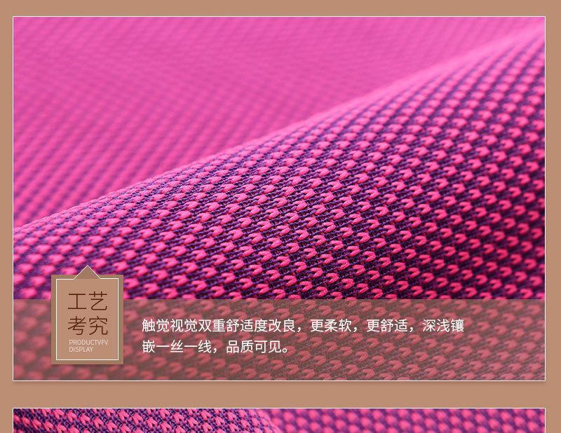 經編飛織運動鞋面用有色滌綸絲 6
