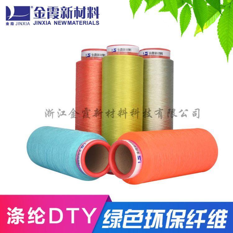 有色滌綸低彈絲---色織布 1