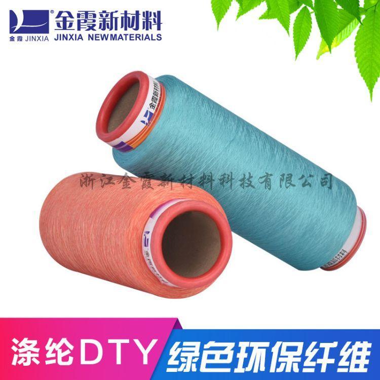 有色滌綸低彈絲---色織布 4