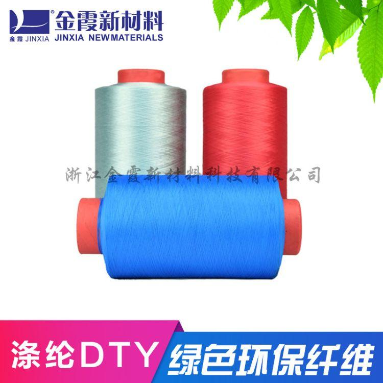 有色滌綸低彈絲---色織布 5