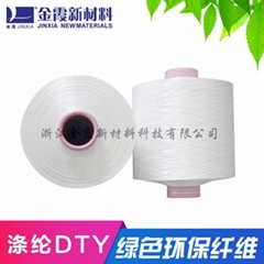 Flame retardant polyester yarn for carpet