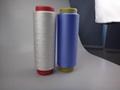 氧化鋅滌綸絲絲(鋅離子抗菌滌綸絲) 5
