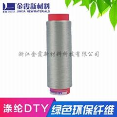 紫外线遮蔽涤纶丝