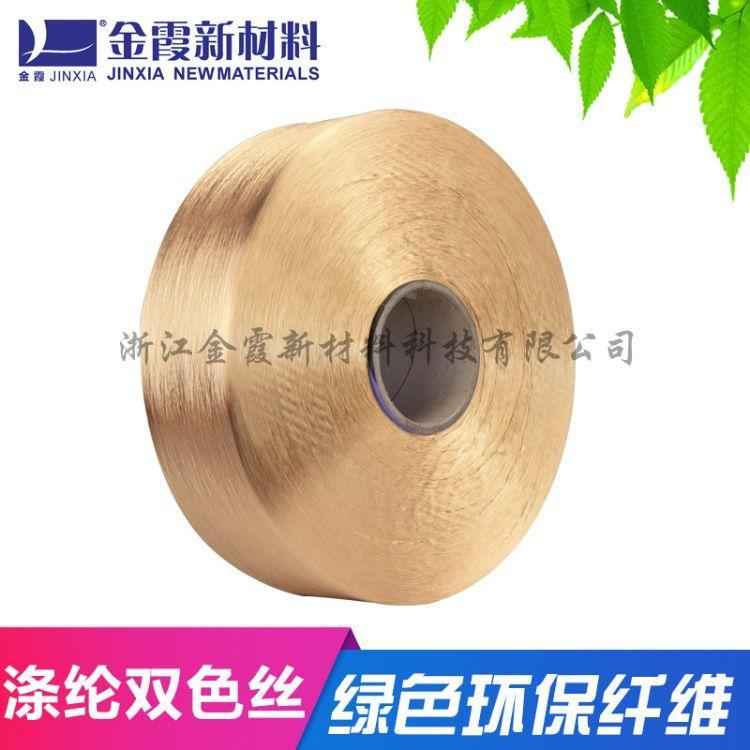 UV shielding polyester yarn 2
