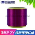 紫外线遮蔽涤纶丝 5