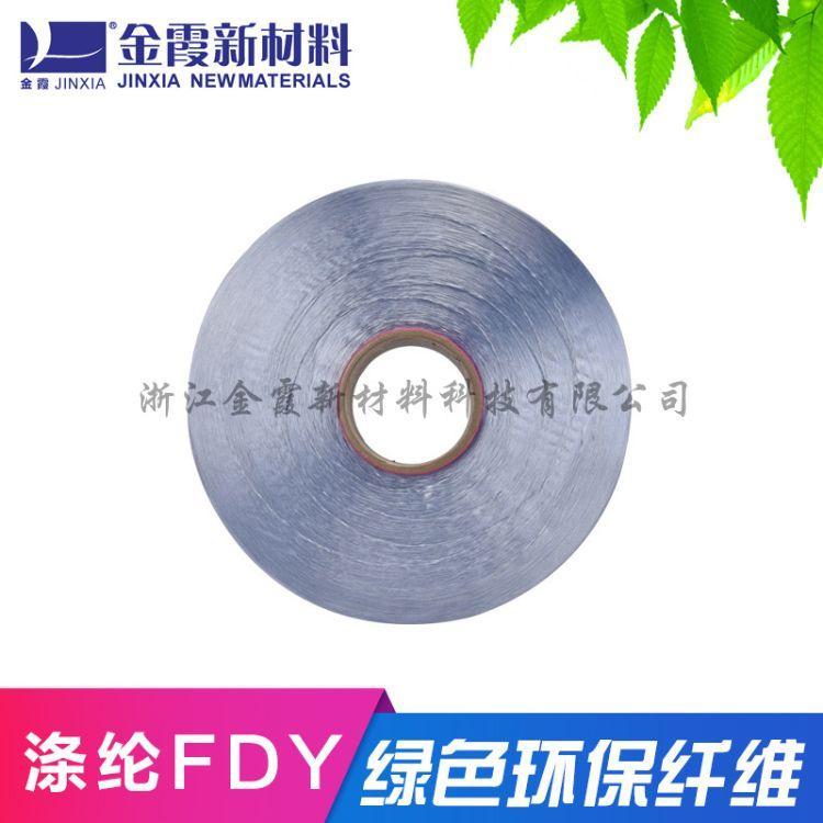 Bulk supply of flat bright polyester yarn 4