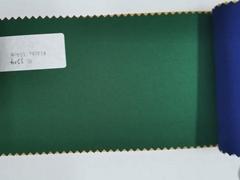 浙江金霞批量生产 250D/96F大有光低弹色丝 网络丝 重网 大有光网络色丝