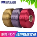 dope dyed fire-retardant yarn