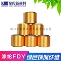 Artificial colored silk for bandage dress 2