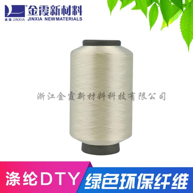 Low elastic colored DTY 3