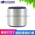Colored moisture-wicking, anti-bacterial and deodorizing polyester yarn