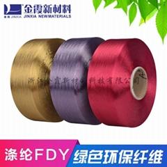 Environmental friendly polyester polychromatic yarn (fancy yarn) manufacturer