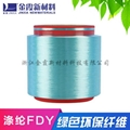 colored multi-functional polyester POY filament processing