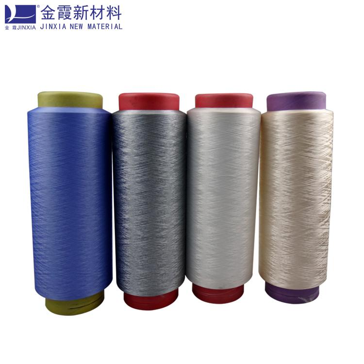 Anti-bacterial and anti-odorous polyester filament manufacturers 5