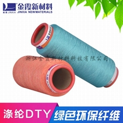 Professional production of high color fastness twist yarn for 3D sports vamp