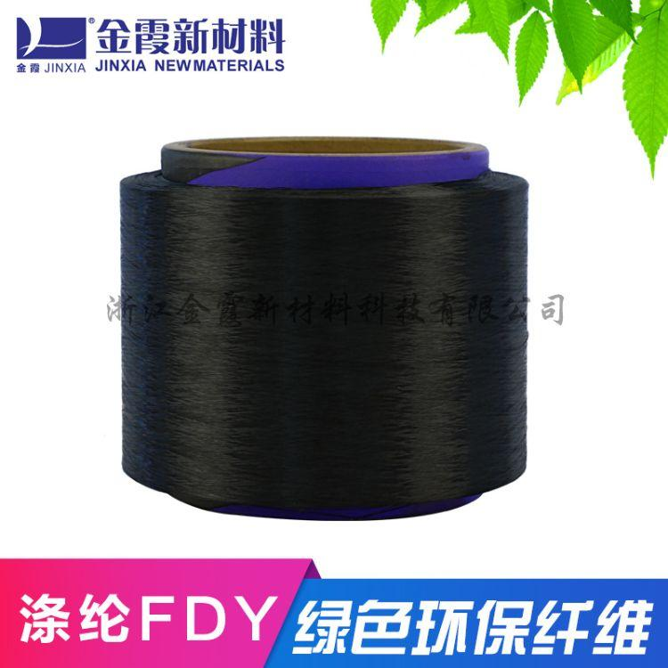 Professional production of high color fastness twist yarn for 3D sports vamp 3