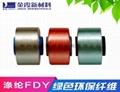 生产供应30D/12F扁平亮光涤纶色丝颜色80种