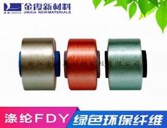 生產供應30D/12F扁平亮光滌綸色絲顏色80種