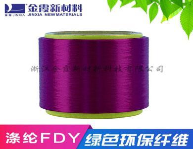 生產供應30D/12F扁平亮光滌綸色絲顏色80種 2