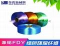 生產供應30D/12F扁平亮光滌綸色絲顏色80種 3