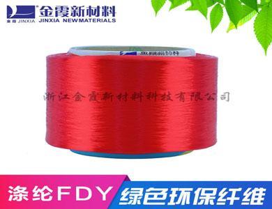 生產供應30D/12F扁平亮光滌綸色絲顏色80種 5