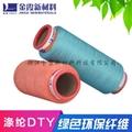 Polyester colored yarn for Zhangjiagang fancy yarn 2