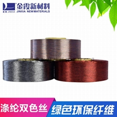 Environmentally friendly recycled polyester colored yarn from 50D to 1000D