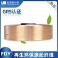 环保再生涤纶色丝50D到1000D用途广泛
