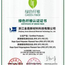 Environmentally friendly recycled polyester colored yarn from 50D to 1000D 7