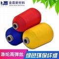 高品质高弹涤纶色丝70D