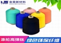 Tailor-made personalized polyester colored silk fiber