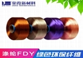Tailor-made personalized polyester colored silk fiber 7
