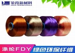 Zhejiang Anti-ultraviolet Anti-UV Stretched Network Wire