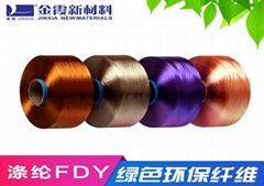 150D/48F Bright Polyester Yarn_Colored Polyester Yarn FDY
