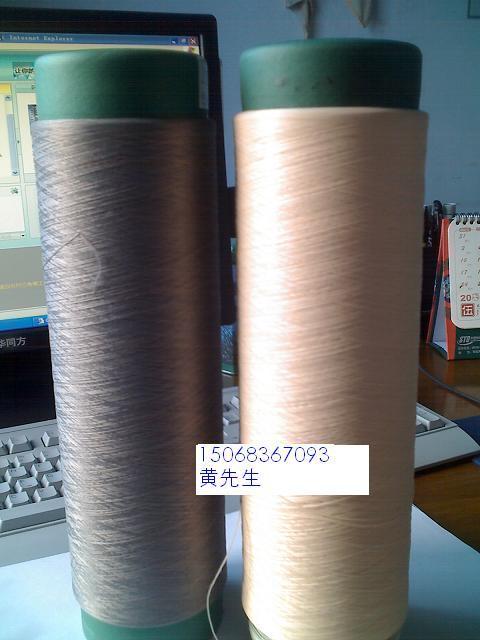 有色涤纶低弹丝DTY_150D涤纶网络丝