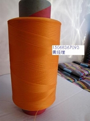 Colored far infrared polyester yarn FDY/DTY