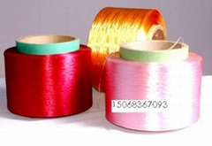 Antistatic polyester colored yarn FDY/DTY