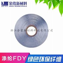 Colored Negative Oxygen Ion Polyester Yarn FDY/DTY