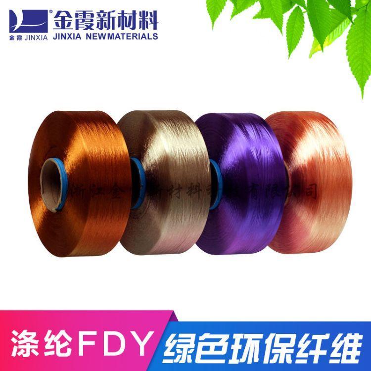 有色FDY/DTY抗紫外線滌綸絲 3