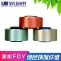 有色FDY/DTY抗紫外線滌綸絲 8