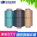 Cotton-like polyester colored yarn FDY/DTY