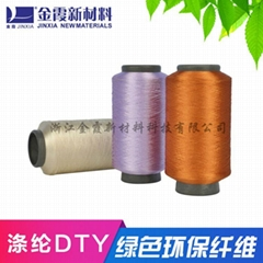 50D75D100D300D600D polyester twisted colored yarn|colored twisted yarn