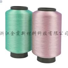 50D75D100D300D600D滌綸加捻色絲 有色 加捻絲 3